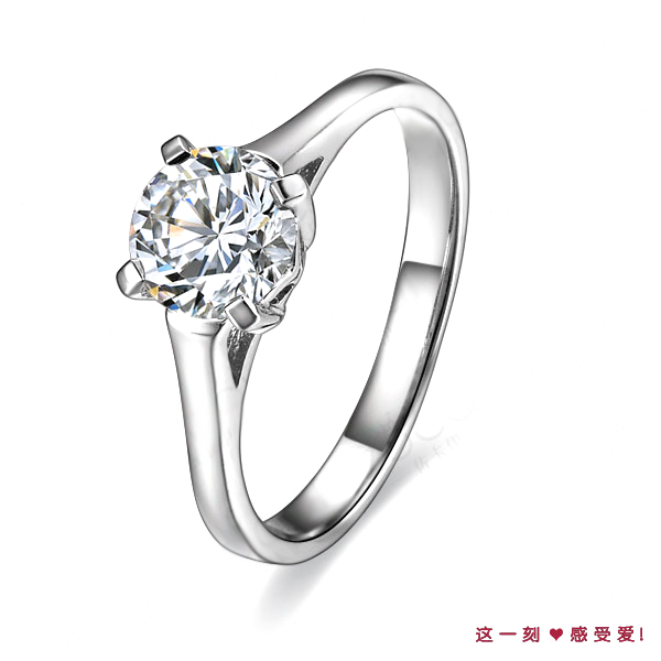 》》点击进入【铭记】 白18K金40分/0.4克拉钻石女士戒指