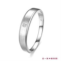 【约定一生】 白18k金3分/0.03克拉钻石戒指