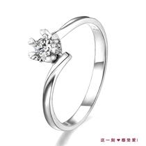 【爱拥护】 白18k金15分/0.15克拉钻石戒指