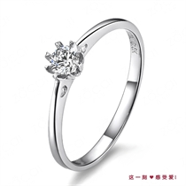 【梦想】 白18k金18分/0.18克拉钻石戒指