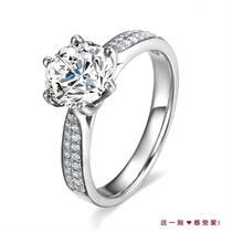 【风华绝代奢华婚戒】 白18k金300分/3克拉钻石戒指