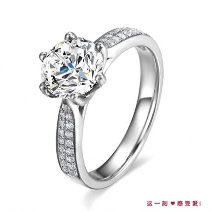【风华绝代】 白18k金100分/1克拉钻石戒指