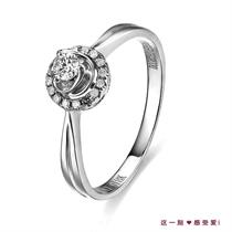 【日光爱人】 白18k金8分/0.08克拉钻石戒指