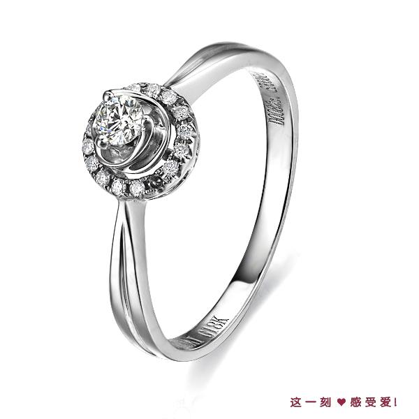 》》点击进入【日光爱人】 白18k金8分/0.08克拉钻石戒指
