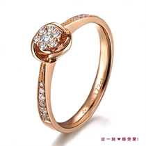 【玫瑰风情】 0.6分/0.006克拉玫瑰金钻石戒指