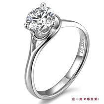 【浪漫爱情】 PT950铂金122分/1.22克拉钻石戒指