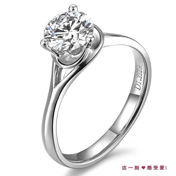 》》点击进入【浪漫爱情】 PT950铂金122分/1.22克拉钻石戒指
