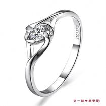 【芬芳】 白18k金12分/0.12克拉钻石戒指