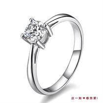 【返璞归真】 白18k金40分/0.4克拉钻石戒指