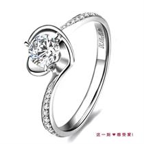 翩翩情 结婚/情侣钻戒 白18k金30分/0.3克拉钻石戒指