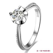 燃情之昙 结婚情侣钻戒 白18k金45分/0.45克拉钻石戒指