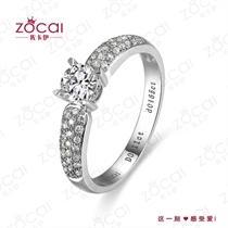 【繁星璀璨】 白18k金50分/0.5克拉钻石戒指