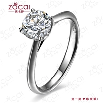 【皇冠】 白18k金60分/0.6克拉钻石戒指