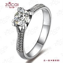 【幸福嘴角】 白18k金50分/0.5克拉钻石戒指