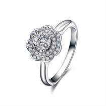 【捧花-樱花】 白18K金女款钻石戒指