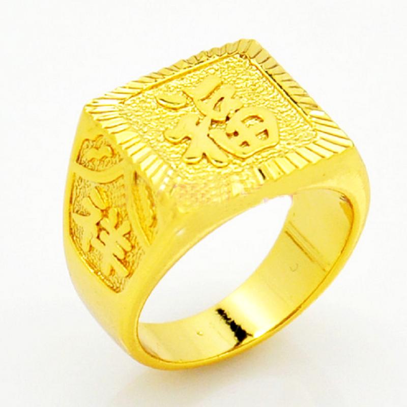 购买求婚戒指注意事项 黄金求婚戒指注意事项
