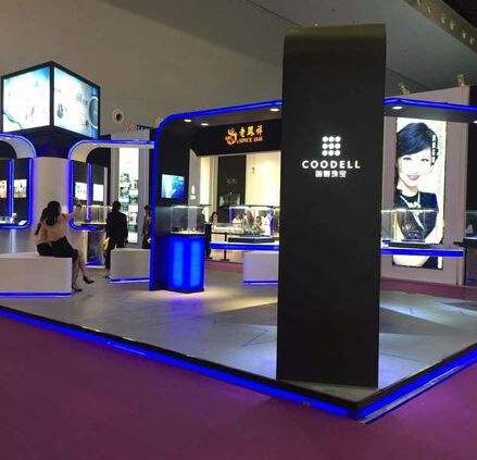 2017年中国国际珠宝首饰展览会