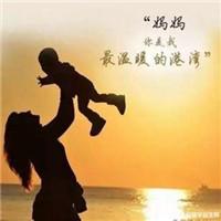 2017最受欢迎的母亲节礼物排行榜