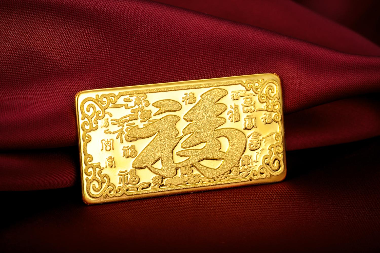 佐卡伊之回收黄金 回收黄金要注意什么
