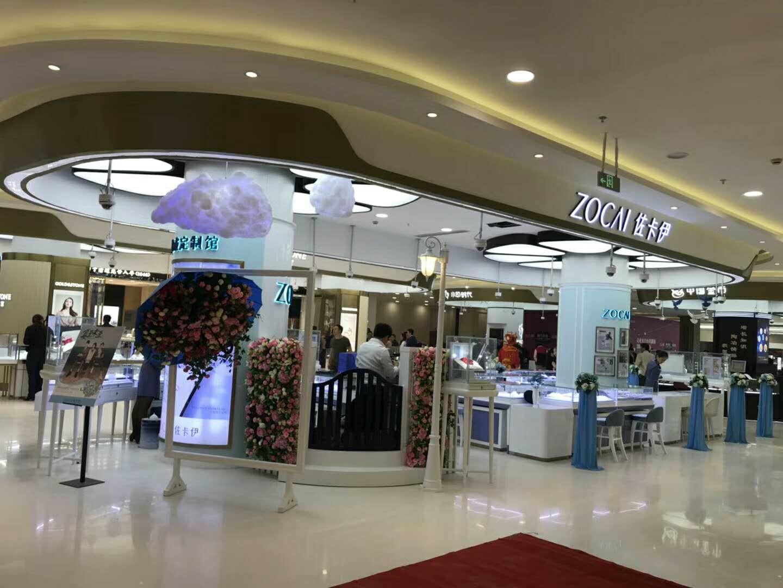 上海佐卡伊有开新店啦 佐卡伊上海有几家实体店