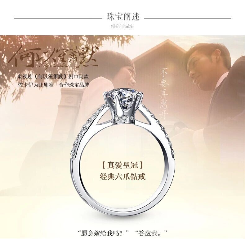 戒指佩戴的含义 佩戴戒指有什么意义