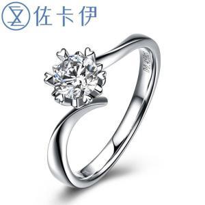 七夕节买求婚钻戒选哪个珠宝品牌