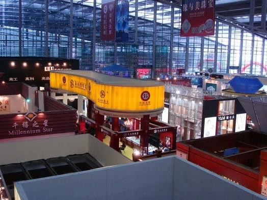 2013北京国际珠宝玉石首饰展览会 台湾珠宝精品中国巡