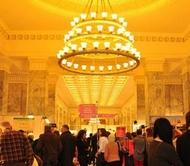 2014年华沙春季珠宝矿石展会参展范围_费用_时间_地点_主办方