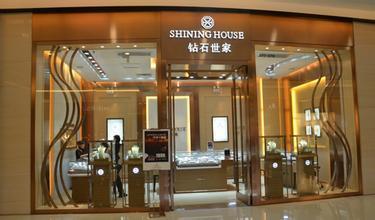 深圳福田区红荔西路7002号钻石世家珠宝实体店地址