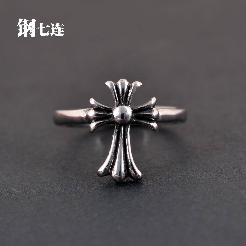 克罗心十字架戒指图片
