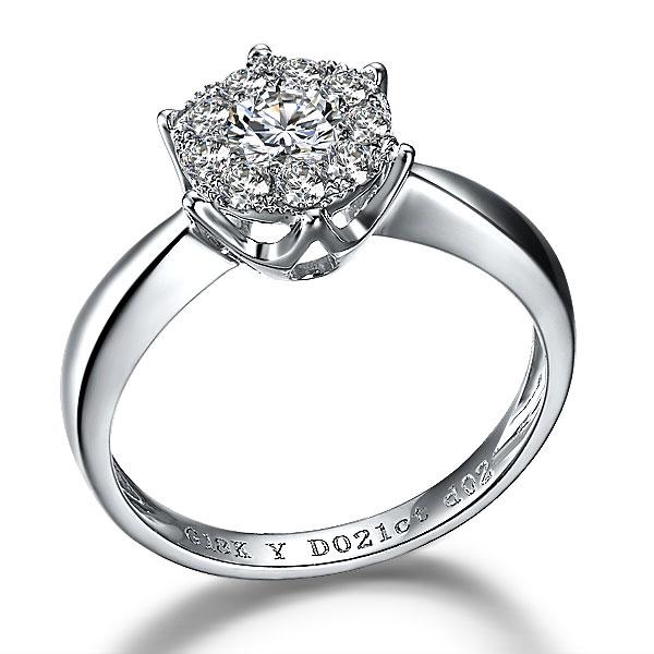 》》点击进入【璀璨之爱】 白18k金0.21克拉钻石戒指