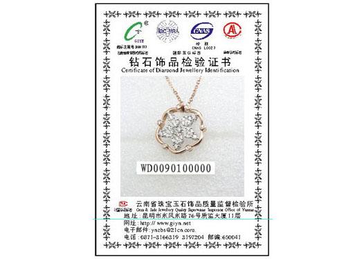 珠宝鉴定证书上的标志含义 买珠宝必看!