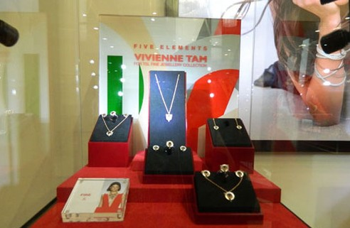 VIVIENNE TAM FOR TSL FINE JEWELRY COLLECTION- FICE ELEMENTS系列产品