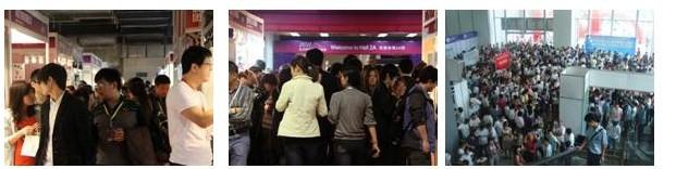 2013中国(新疆)国际珠宝首饰展览会