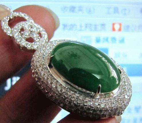 如何选择镶嵌钻石首饰的金属三