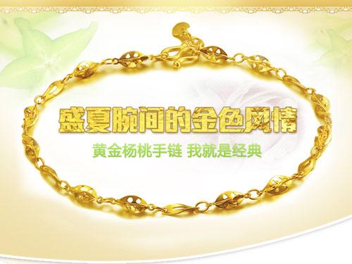 三八节迎来黄金饰品的热潮