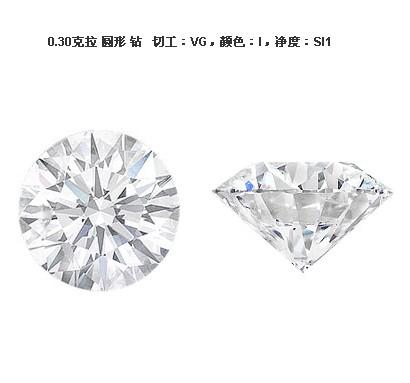 佐卡伊03.克拉钻石