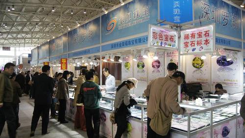 2013北京夏季珠宝展即将开幕二