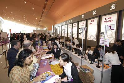 2013中国(义乌)珠宝首饰及高端消费品展详情二