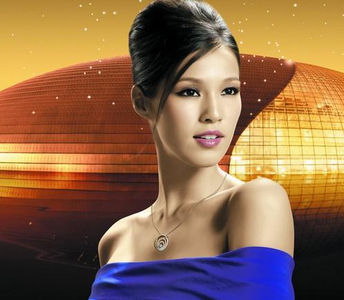 珠宝行业营销的九大趋势分析三