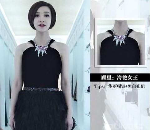 电影开创珠宝营销的新模式二