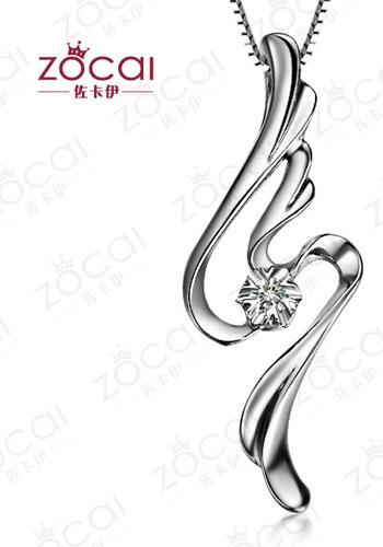 【心动之爱】 钯金1分/0.01克拉钻石女士吊坠