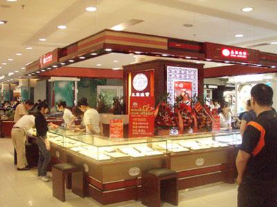 香港嘉华珠宝加盟信息二