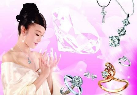 浅析珠宝品牌营销策划推广技巧及策略二