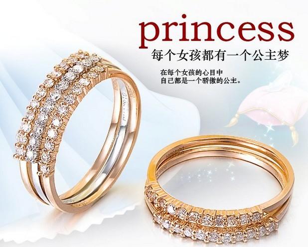 【公主】 轨镶13分钻石女士戒指