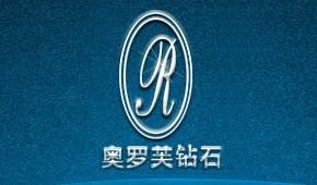 奥罗芙logo