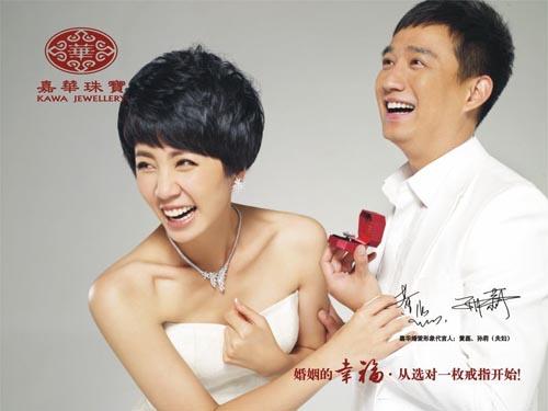 嘉华婚爱珠宝是中国珠宝界历史最为悠久的驰名品牌之一,创高清图片