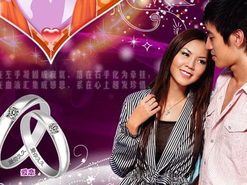 爱情鸟珠宝品牌文化