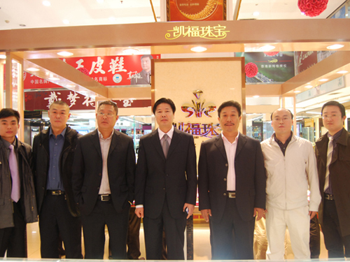 金弘珠宝企业文化