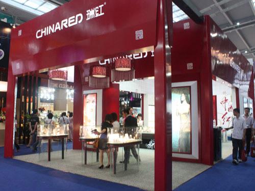 瑞红珠宝企业文化